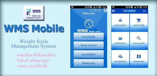 Wms Gaming Apps