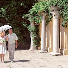 Wedding photographer Svetlana Maksimova (Y7SvetLana). Photo of 02.10.2016