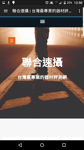 宏基國際有限公司| 中古車行- Goo2手車訊