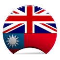 Offline Chinese T English Dict icon