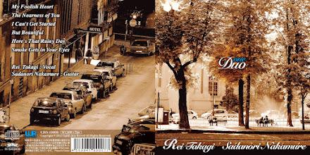 Photo: 「高樹レイ with 中牟礼貞則  Duo-one」 CDリリース一式作成 Uplift Jazz Record江口氏ご依頼 2015.6  祝1位!UNION新宿JAZZ館2015.8