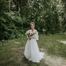 Свадебный фотограф Юлия Ган (yuliagan). Фотография от 11.10.2018
