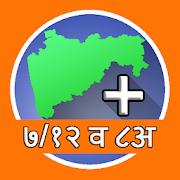 7/12 & 8A Utara Maharashtra +