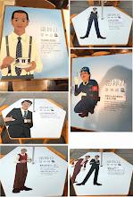 Photo: テレビ朝日『相棒』のキャラクターデザイン。
