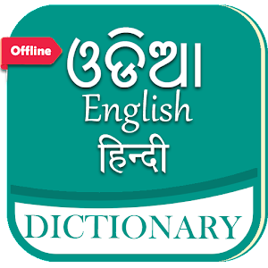 Dopasowywanie wyników horoskopu w hindi angielskim