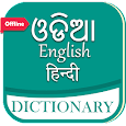 English Odia Hindi Dictionary