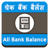 Balance Enquiry Bank Account