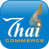 Thai Commerce Store