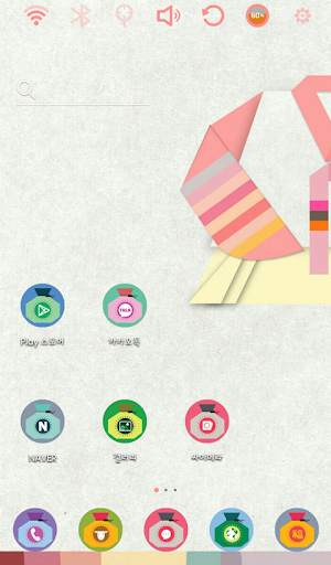 New Year Dress Launcher Theme