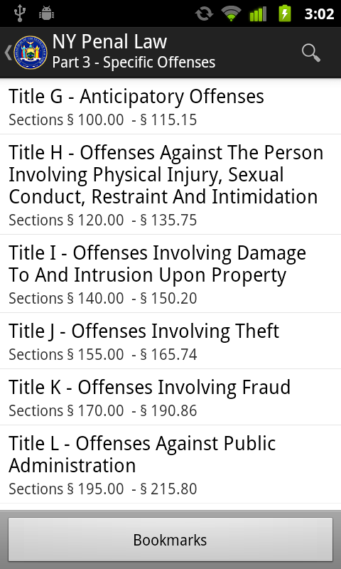 2016 NY Penal Law- screenshot
