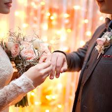 Wedding photographer Yuliya Terenicheva (Terenicheva). Photo of 01.08.2017