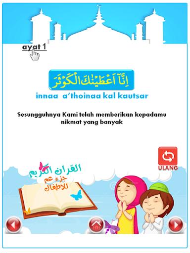 Edukasi Anak Muslim screenshots 17
