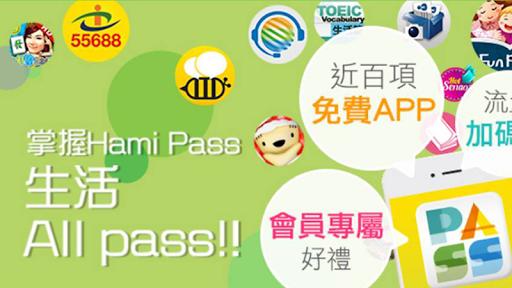 TaiwanGood TVu53f0u7063u597du76f4u64adu96fbu8996 3.12.14 screenshots 14