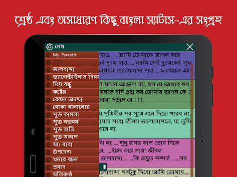 bangla online seznamka seznamka zdarma bez jakýchkoli plateb