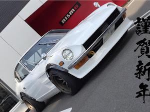 フェアレディZ S30 1974年式のカスタム事例画像 Yasuさんの2019年01月01日09:12の投稿