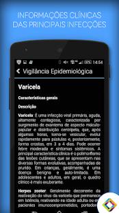 Guia de Vigilância Epidemio - screenshot thumbnail