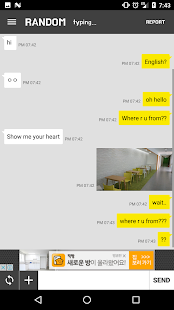 Secret Chat - Talk to Stranger Screenshot