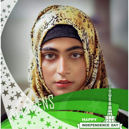 App Insights: 14 August Frames: Pakistan Flag Suit Photo