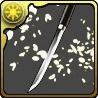 家伝の懐剣