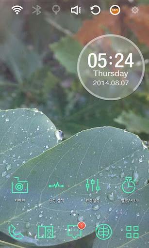 Summer Rain Launcher Theme