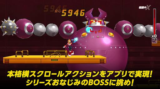 ロックマンX DiVE Varies with device screenshots 2