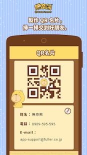 QR Code 無奈熊掃一掃 - náhled