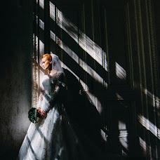 Wedding photographer Aleksandr Rudakov (imago). Photo of 17.08.2018
