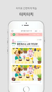 시멘토 eBook 학습지 - náhled
