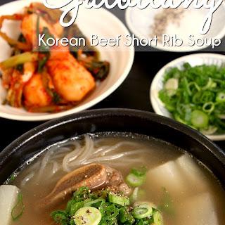 Galbitang (Korean Beef Short Rib Soup).