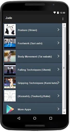 玩免費運動APP|下載Judo app不用錢|硬是要APP