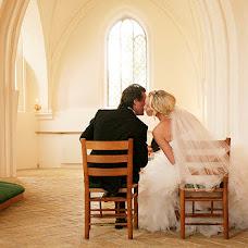 Wedding photographer Kamilla Krøier (Kamillakroier). Photo of 11.09.2017
