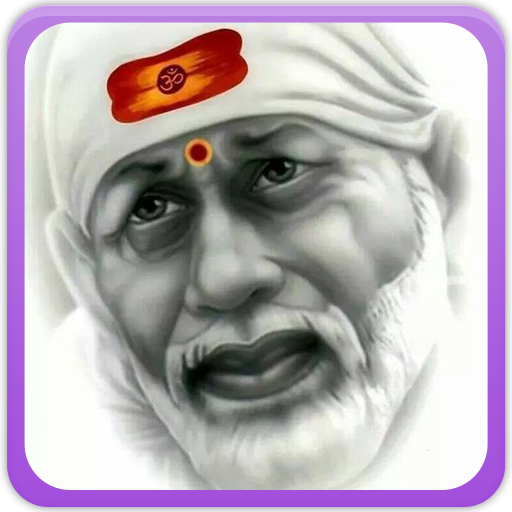 Sai Baba Wallpapers - Apps on Google Play