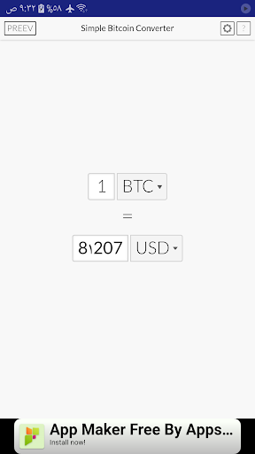 Bitcoin Preev Exchange Rate — Live Cryptocurrency Converter