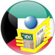Kuwait News - Kuwait Time News -  Arab Times News