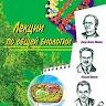 com.mashutka.biology