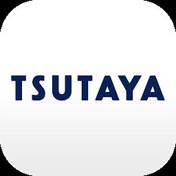 Androidアプリ Tsutayaアプリ レンタル利用登録や更新手続きができ コンビニでポイントも貯まる エンタメ Androrank アンドロランク