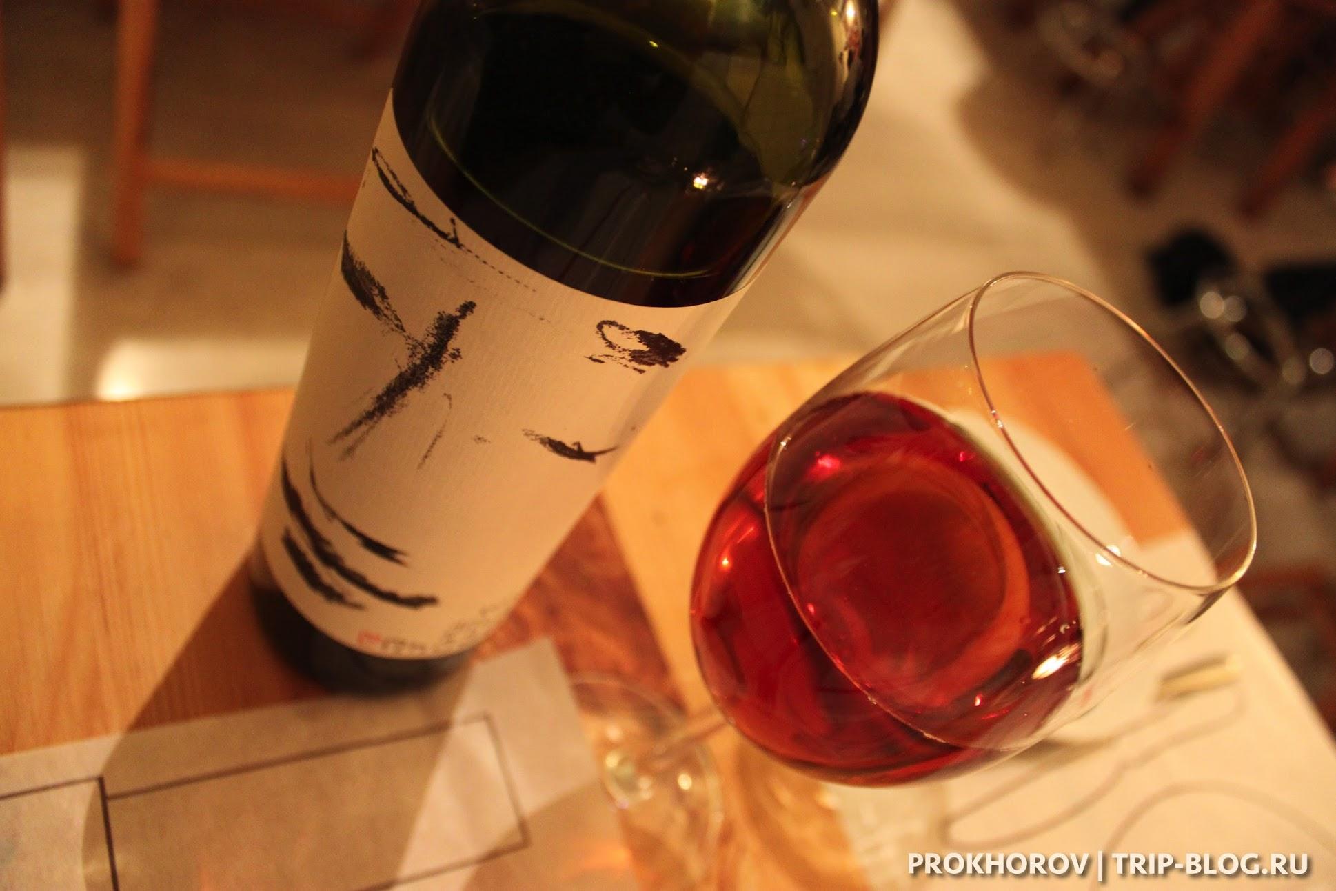 бокал грузинского вина