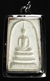 พระสมเด็จเนื้อผง หลวงพ่อแพ เกษร 108 ปี 2509 วัดพิกุลทอง องค์ที่ 2