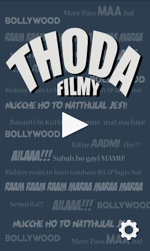 скачать Thoda Filmy - Bollywood Quiz Google Play softwares