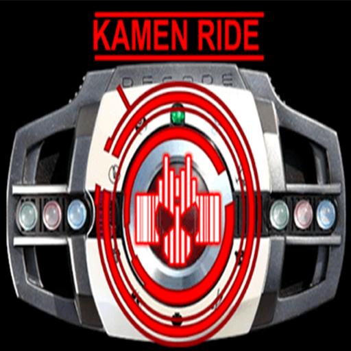 Heisei Rider Story