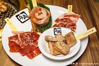 牛角日式燒肉專門店