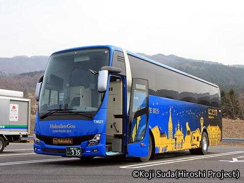 函館バス「高速はこだて号」 T3267 有珠山SAにて_01