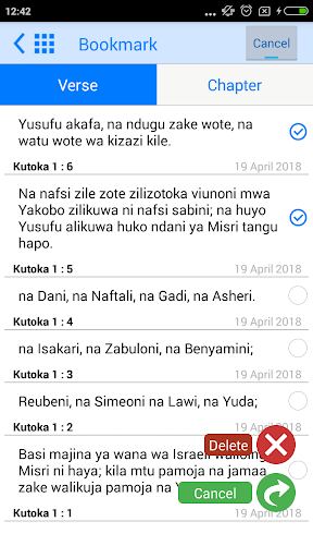 Swahili Bible Offline  screenshots 2