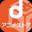 dアニメストア - 初回31日間無料 icon