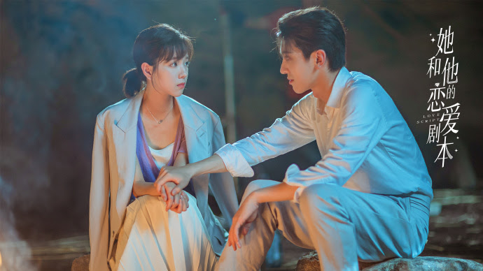 Love Script China Web Drama