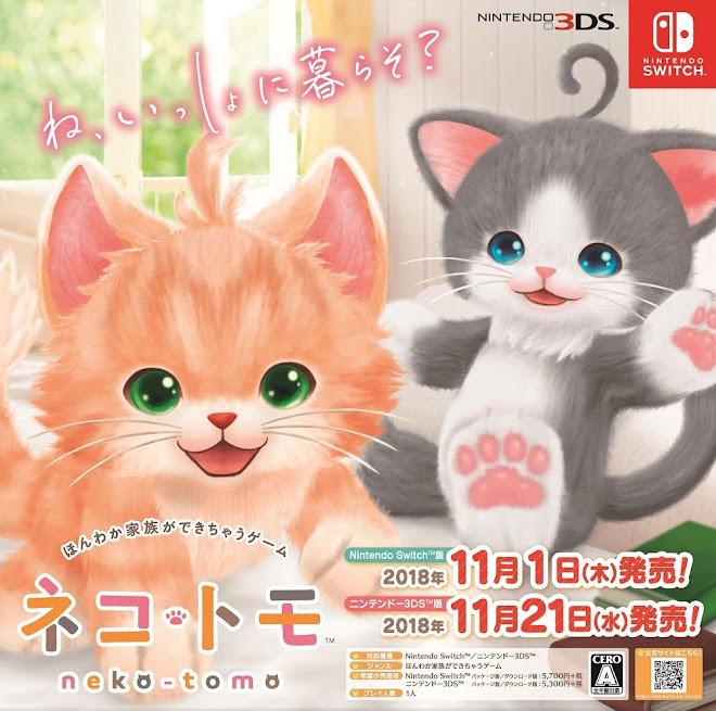 【画像】ほんわか家族ができちゃうゲーム「ネコ・トモ」