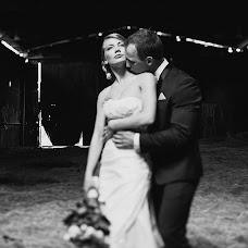 Wedding photographer Artem Marfin (ArtemMarfin). Photo of 11.10.2014