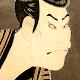 Ukiyo-e Wallpapers - Beautiful Nihonga Gallery Download on Windows