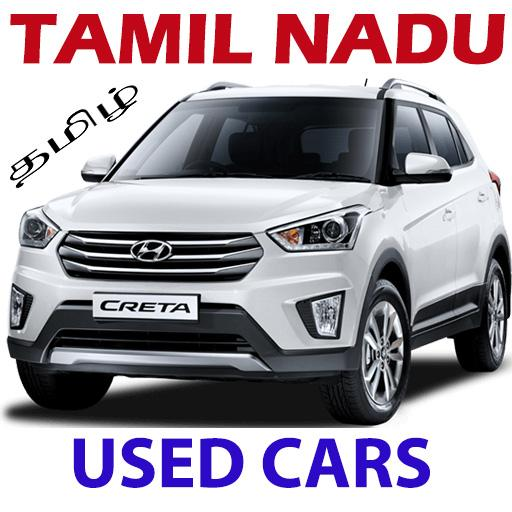 Used Cars in Tamil Nadu - Apps on Google Play