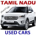 Used Cars in Tamil Nadu apk